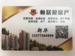 (平果市)荣旺·东方国际3室2厅2卫116m²简单装修