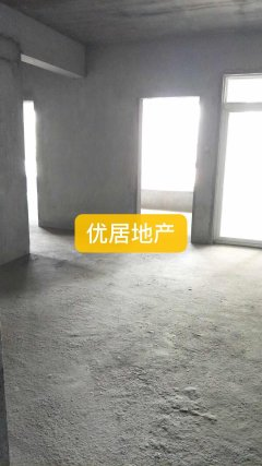 海纳帝豪时代3室1厅1卫97m²毛坯房