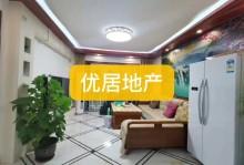 荣旺·东方国际 3室2厅2卫 129m²精装修