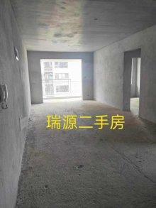 (平果市)鼎江·现代茗城3室2厅2卫103m²毛坯房