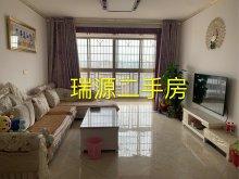 (平果市)鼎江·现代茗城3室2厅2卫110m²出售