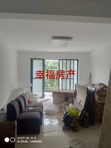 (平果市)粼江花园3室2厅2卫