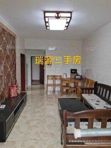 (平果市)鼎江·现代茗城2室2厅1卫