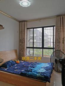 (平果市)鼎江·现代新城3室2厅2卫