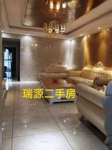 (平果市)盘龙·财富中心4室2厅2卫
