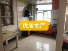 (平果市)天益(中环街)2室2厅1卫84m²简单装修