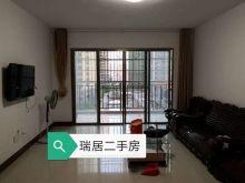 (平果市)龙江华府4室2厅2卫139m²