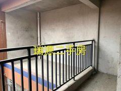 (平果市)荣旺·东方国际5室2厅2卫
