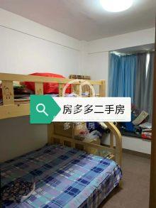 【颐养天年】龙江花园2室2厅1卫80m²简单装修