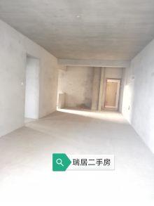 (平果市)鼎江·现代茗城3室2厅2卫