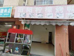 (平果市)龙江新城1室1厅1卫
