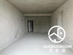 (朝南阳光房~靓得一批给钱就卖!)鼎江·现代新城3室2厅1卫
