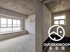 🔥 【土豪专属豪宅】+【单价3300/平大五房】大都汇