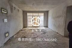 (平果市)中房·芦仙湖生态小镇3室2厅1卫