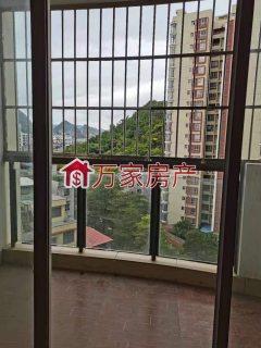 (平果市)锦誉蓝湾3室1厅1卫96m²
