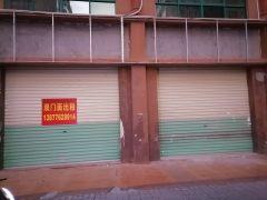 (平果市)荣旺·东方国际2室2厅1卫80m²