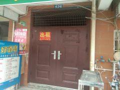(平果市)幸福嘉园1室1厅1卫20m²
