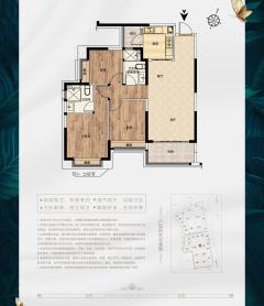 3室2厅2卫110m²精装修