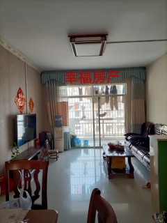 (平果市)龙江新城3室2厅1卫急售
