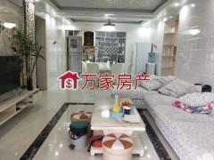 现代茗城【精装3+1房】带家具家电 拎包入住