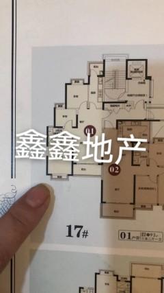(平果市)精装三房两厅一卫