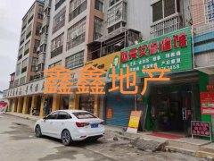 (平果市)新中医院旁商铺