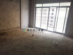 降降降!给价就卖,龙江华府3室2厅2卫43万149m²毛坯房出售