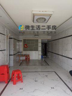 (准新房)金山华城3室2厅2卫70万108m²豪华装修出售