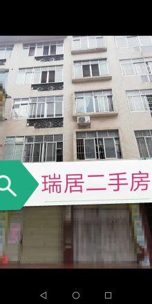 教育路成龙市场附近双面私人房180万出售
