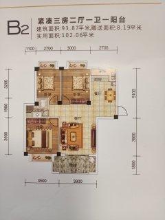 (平果市)新业学府3室2厅2卫34万103m²出售