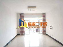(平果市)麒麟华府3室2厅2卫41.5万90m²出售