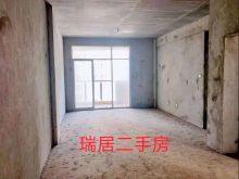 (平果市)锦誉蓝湾3室2厅2卫95m²出售