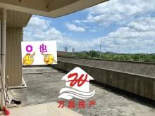 (平果市)碧桂园超大露台3室2厅1卫38万89m²出售
