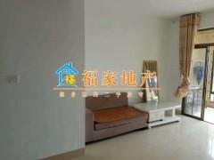 (平果市)大都汇1室1厅1卫850元/月45m²出租