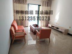 房东直租(平果市)荣旺·东方国际3室2厅2卫117m²精装修
