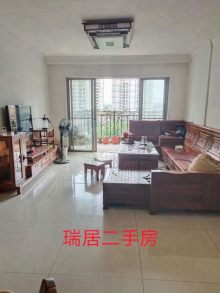 (平果市)龙江华府3室2厅2卫42万125m²出售