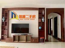 (平果市)龙江华府3室2厅2卫43万123m²出售