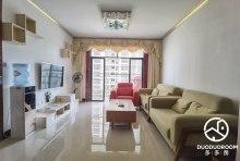 (精致三房)鼎江·现代茗城3室2厅2卫45万103m²出售