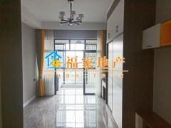 (马头镇朝阳社区)平铝商业大厦1室1厅1卫1100元/月50m²出租