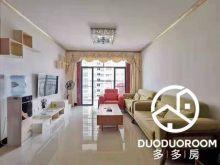 (平果市)鼎江·现代茗城3室2厅2卫45万103m²出售