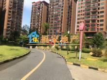 (平果市)荣旺·东方国际2室2厅1卫31万84.08m²出售