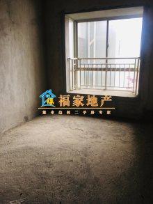 (平果市)学府御景3室2厅2卫32万119.6m²出售