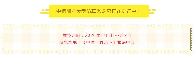 QQ图片20200106100803.png