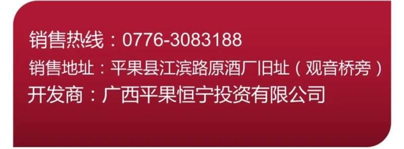 微信图片_20200505141256.jpg