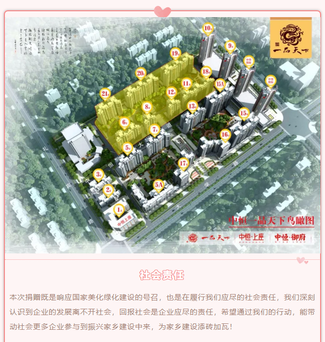 QQ图片20200519093604.png