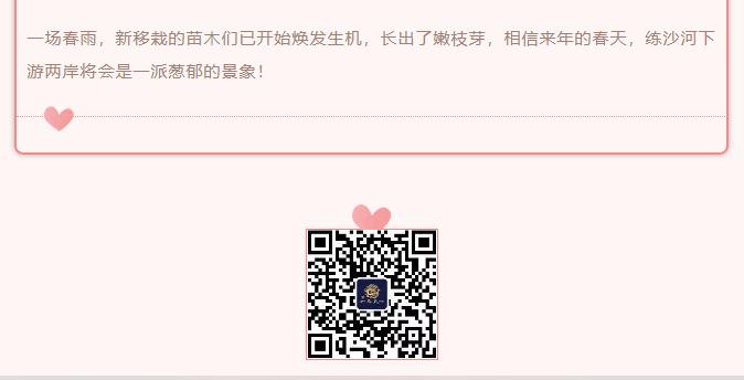 QQ图片20200519093712.png