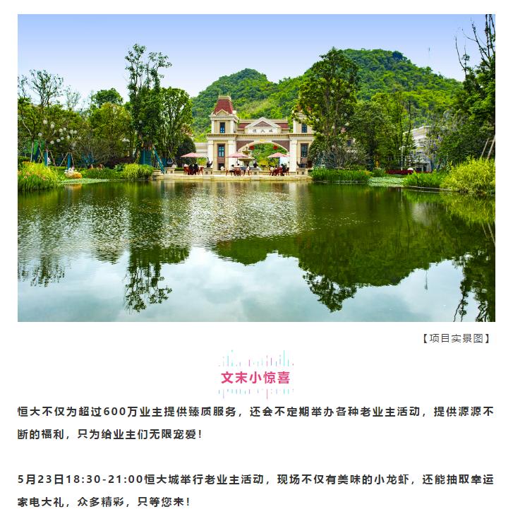 QQ图片20200521161355.png