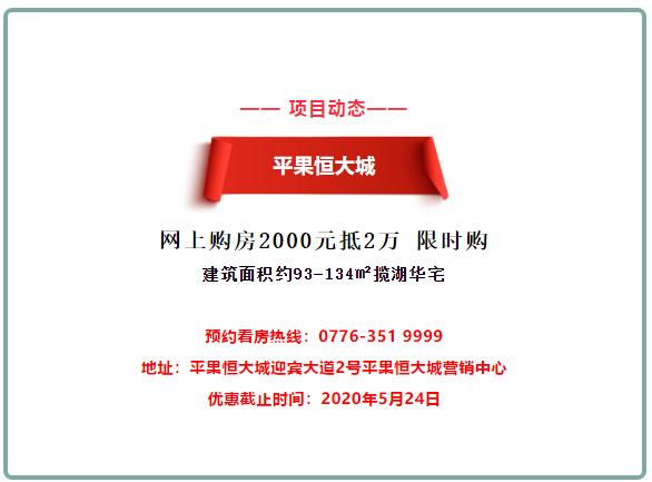 QQ图片20200521161436.png